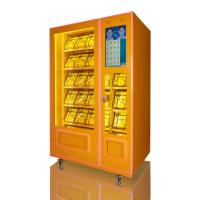 Quality Outdoor Self Service Vending Machine With Prize 19.5 Inch Touch Screen for sale