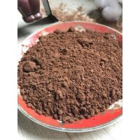 Quality High Efficient Unsweetened Alkalized Cocoa Powder Contains Certain Amount Of Alkaloid for sale