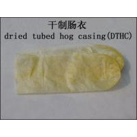 China Dried hog casings-Special size on sale