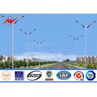 Quality Solar Power System Street Light Poles With Single Arm 9m Height 1.8 Safety Factor for sale
