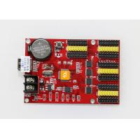 China Electronic Moving Jewelers Rate LED Display Controller Board 2M Byte U-Disk on sale