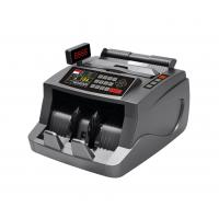 Quality VALUE COUNTER FOR IDR INDONESIA COUNTER DETECTOR WITH STRONG MG, LCD SCREEN, IR UV,BANKNOTE COUNTING MACHINE, BANK USE for sale