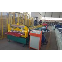 Floor Panel Metal Roll Forming Machine / Roofing Sheet Making Machine 1050 Type