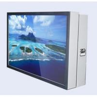 Quality Waterproof Outdoor Digital Signage,  ip65advertising led screen for sale