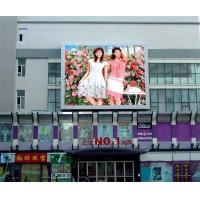 Quality P10 outdoor full color led display for Scenic spot , piers with wide wide View Angle for sale