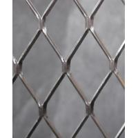Best Expanded Metal Wire Mesh expanded metal mesh home depot wholesale