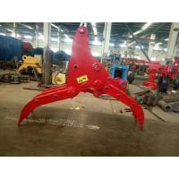 Quality Fixed Bucket Grapple Attachment For Excavator Special Steel Material for sale