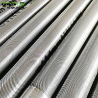 Quality High Efficiency Wire Wrapped Screen Customize Length / Width For Oil Well for sale