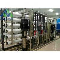 Quality Full Automatic Boiler Feed Water Treatment System Industrial Use Customized Output for sale