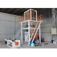 Quality 1500mm Plastic Film Blowing Machine Corrosion Resistance 80mm Screw Size for sale