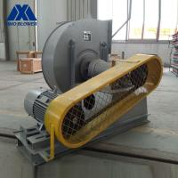 China Coal Injection Wear Resistant Motor 2991pa Centrifugal Vacuum Blower for sale