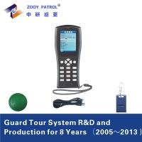 Best Workshop Facility Daily Inspection Electronic Guard Tour System wholesale