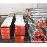 Quality D3/1.2080 tool steel, D3/1.2080 round bars, D3/1.2080 flat bars, D3/1.2080 steel plates, D3/1.2080 competitive rate for sale