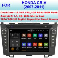 Quality 8 Inch Car In Dash DVD Player Honda Crv GPS Navigation System 3D Graphical User Interface for sale