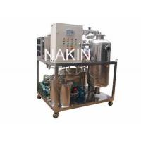 Quality Series TYK Phosphate ester fire-resistant oil purifier for sale