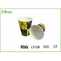 Quality Single Wall Insulated Disposable Coffee Cups Recyclable With Double Poly Coated Paper for sale