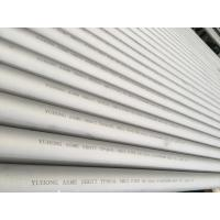 ASTM B 677 NO8904 Duplex Stainless Steel Pipes High Alloy Austenitic Stainless Steel for sale