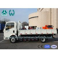 China 3 Tons Top Configuration 4X2 Side Wall Mini Cargo Truck Low Fuel Consumption on sale