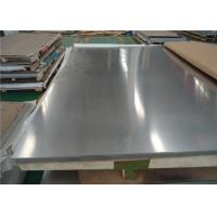 Quality ISO Standard Stainless Steel Metal Plate / ASTM AISI 316 Stainless Plate for sale