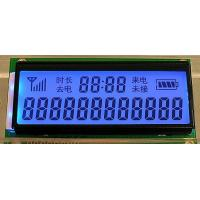 China HTN Alphanumeric LCD Module Display with White LED Backlight, Transmissive, Negative on sale