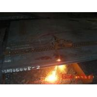Buy cheap Supply A573 Grade 58, A573 Grade 65, A573 Grade 70, steel plate, super thick from wholesalers