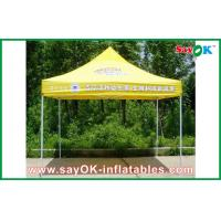 China Movable Aluminum Large Commercial Tents 10x 10 Marquee Canopy Tent For Event on sale