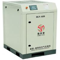 Quality Rotary Type Air Compressor 30HP 22Kw 2.5 - 3.8 M3 / Min With Mann Filter for sale