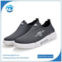 Quality Good Quality Factory Price Wholesale  Shoes Nice Design Breathable Lazy Shoes for sale