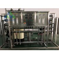 Quality Electric Power Salt Water Treatment Plant / Edi Home Distilled Water Machine for sale