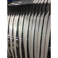 China AISI 420A martensitic stainless steel strip in coil Hot Rolled annealed cut edge on sale