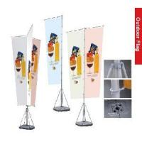 China Outdoor Flag Banner -5 Meters on sale