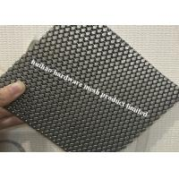 Quality Decorative Metal Facade Mesh , Crimped Type Woven Wire Fabric For Curtain Wall for sale