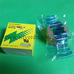 Nitto Denko heat resistant tapes (No.973UL-S 0.13mm X 38mm X 10m)