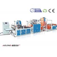 China D Cut / Shoes Bag polypropylene Non Woven Bag Making Machine 12~18kw on sale