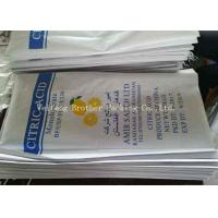Buy BBQ Briquette Brown Kraft Charcoal Paper Bags With Customized Printing at wholesale prices