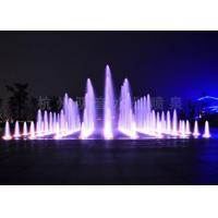 Quality Garden Dry Land Floor Water Fountains Show Programmable PC Controlled for sale