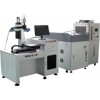 China 4 Axis Working Table Automatic Laser Welding System for Cup Industrial on sale