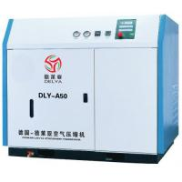 Quality Energy Saving Rotary Screw Type Compressor 37kw 50hp General Industry Support for sale