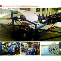 Buy cheap Safety EPE Foam Sheet Production Line Air - Heater Type Continuous Running from wholesalers