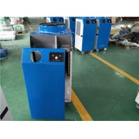 Buy cheap Floor Standing Temporary Air Conditioning Units , 2700W Spot Air Cooler from wholesalers