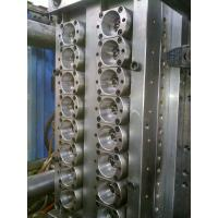 16 cavity 30mm preform mould with hot runner