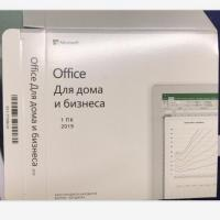 Quality 10 PC Mac Microsoft Ms Office 2019 Home And Business Full Version With DVD for sale