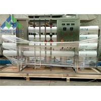 Quality Long Life Span Seawater Desalination Plant Portable Desalination System for sale