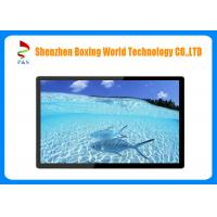 Quality TFT 9 Inch LCD Display Panel With Contrast Ratio 1000 Resolution 1280 * 720 for sale