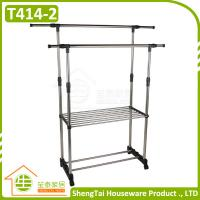 Buy cheap Multi Use Double Tier Adjustable Stand Household Storage Clothes Drying Shelf from wholesalers