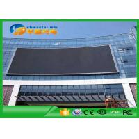 China P8 Full Color Led Panel Big Digital Advertising Full Color Outdoor Fixed Led Display Screen on sale