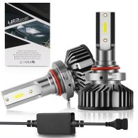 Buy cheap Auto Led lighting H4 Head Lamp Bulb F2D 9005 9007 9004 H7 Led h4 headlight LED from wholesalers