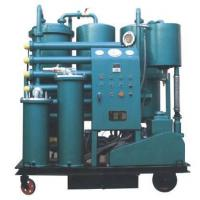 Quality Multiply-Function Single stage vacuum mutual inductor oil purifier/oil regeneration machine for sale