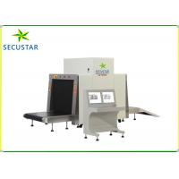 Quality Security Checking Xray Cargo Scanning Machine , X Ray Security Inspection System for sale