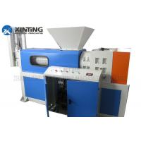 China Durable Plastic Recycling Plant / PE Film Recycling Machine For Wet PP PE Film Squeezing for sale